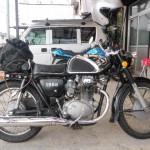 1968-CB4250